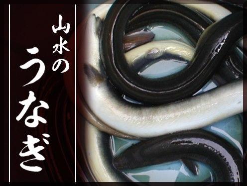 縁結び カード 鎌倉